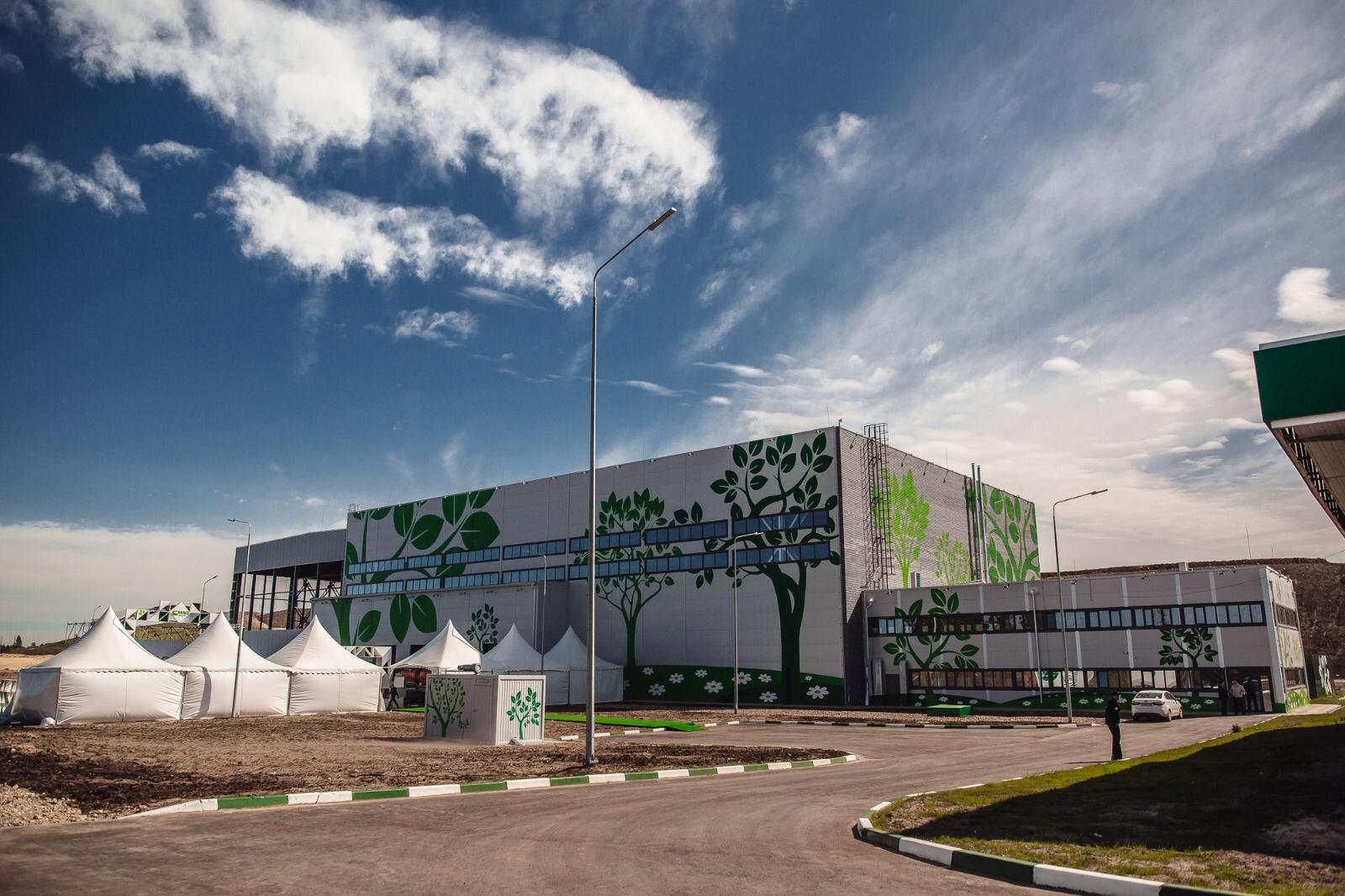 Mag Group Facility - Stellio Projects